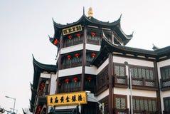 Berömd arkitektur för traditionell kines i gammal stad av Shanghai Royaltyfri Fotografi