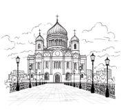 Berömd byggnad skissar moscow russia Rysk famou vektor illustrationer