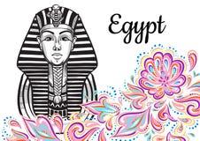 Berömd gränsmärkesamling för värld cairo egypt Guld- maskering av farao Tutankhamun Härligt konstverk för vektordiagram vektor illustrationer