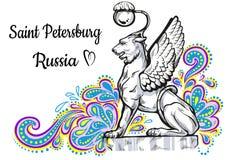 Berömd gränsmärkesamling för värld Ryssland St Petersburg E Bronskatter med guld- vingar - griper geometrisk vektor för abstrakt  vektor illustrationer