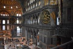 berömd hagiaistanbul sophia istanbul kalkon royaltyfria bilder