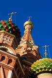 berömd huvudst för kupoler Royaltyfria Foton