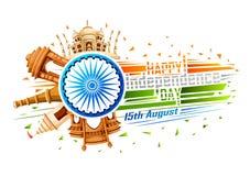 Berömd monument av Indien i indisk bakgrund för lycklig självständighetsdagen Arkivfoton