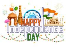 Berömd monument av Indien i indisk bakgrund för lycklig självständighetsdagen Arkivbild