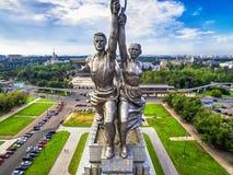 Berömd sovjetisk monumentarbetare och kollektivbonde, Moskva Arkivfoto