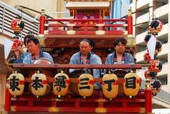 berömd traditionellast festivalmatsuri Arkivfoton