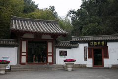 Berömd turist- dragning för Henan Luoyang, Kina ` s Fotografering för Bildbyråer