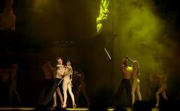 berömd värld för dansdrama Royaltyfria Foton