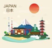 Berömda gränsmärken för japan och turist- dragningar i den Japan illusen vektor illustrationer