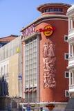 Berömda Hard Rock Cafe Lissabon i staden av Lissabon Arkivfoto