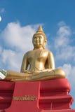 berömdt tempel thailand Wat tham stämmer Royaltyfri Foto