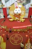 Berömmen av det kinesiska nya året, år av kanin Arkivbilder