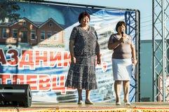 Berömmen av ungdomdagen i den Kaluga regionen i Ryssland på 27 Juni 2016 Arkivbilder