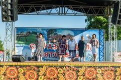 Berömmen av ungdomdagen i den Kaluga regionen i Ryssland på 27 Juni 2016 Arkivfoton