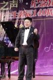 Berömt sjunga för tenorchupansuo Royaltyfri Bild
