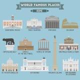 Berömt ställe för värld italy rome royaltyfri illustrationer
