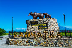 Berühmte Bärn-Statue mit Salmon Fish in Kamchatka, Russland Lizenzfreies Stockfoto