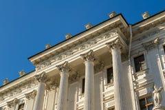 Berühmte klassische Gebäude Pashkov-Hauses in Moskau, Lizenzfreies Stockbild