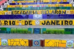 Berühmte Schritte Escadaria Selaron in Rio de Janeiro, Brasilien-Künstler Stockbilder