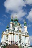 Berühmten St Andrew Kirche Lizenzfreie Stockfotos