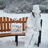 Berühmter Dichter Alexander Pushkins wird vom Schnee gemacht Stockfotografie