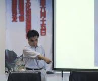 Berühmtes Verfasser xiechunchi bewirtet und Rede lizenzfreie stockfotos