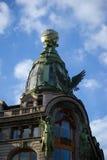 Berühmtes Zinger-Haus in St Petersburg Stockbilder