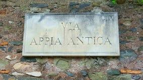 Über appia antica Zeichen Stockbilder