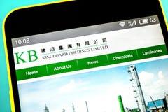 Berdyansk, Ukraine - April 18, 2019: Illustrative Editorial of Kingboard Chemical Holdings website homepage. Kingboard Chemical royalty free stock image