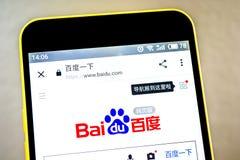Berdyansk, Ukraine - 15 May 2019: Baidu website homepage. Baidu logo visible on the phone screen.  royalty free stock photography