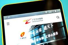 Berdyansk, Ukraine - 3 May 2019: Illustrative Editorial of China Grand Automotive Services website homepage. China Grand. Automotive Services logo visible on stock photography