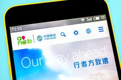 Berdyansk, Ukraine - 14 May 2019: Illustrative Editorial of China Mobile website homepage. China Mobile logo visible on the phone. Screen stock images