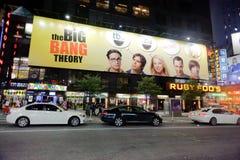 Bereich nahe Times Square nachts Lizenzfreies Stockbild
