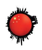 Bereich-Skyline Chinas 3d vektor abbildung