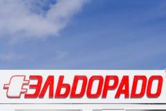 Berezniki, Rússia 17 de abril de 2018 Logotipo do eldorado na fachada da construção Eldorado - rede varejo para a venda do consum foto de stock