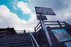Berg in blauem Himmel Japans Lizenzfreie Stockfotografie