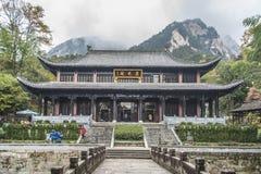 Berg Chinas Anhui Buddhismushaus HuangshanMount Huangshan von Gott ciguang Pavillon Stockfotografie