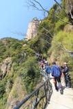 Berg Chinas Sanqing Stockbilder