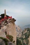 Berg Huashan China Lizenzfreie Stockfotografie