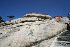 Berg Huashan västra maximala Lotus Flower Peak Arkivbild