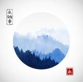 Berg med skogträd i dimma Traditionell orientalisk färgpulvermålningsumi-e, u-synd, gå-hua Innehåller hieroglyf - Royaltyfria Foton