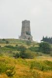 Berg Shipka i Bulgarien Royaltyfri Bild