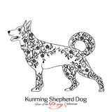 Berger Dog de Kunming Dessin graphique noir et blanc d'un chien Photos stock