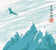 Berglandschaft mit chinesischen Hieroglyphen stock abbildung