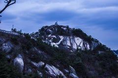 Bergpiek in Zuid-Korea Royalty-vrije Stock Afbeeldingen