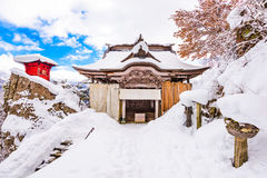 Bergtempel Japan stock foto's
