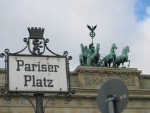 Berlín Pariser Platz Foto de archivo