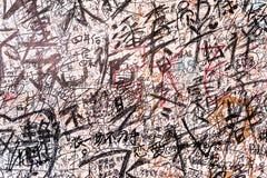 BERLIŃSKI NIEMCY MAY 22: Uliczna sztuka unknow artystą dalej może 22 2010 w Berlińskim Niemcy Ponieważ Berlin jest centrum Uliczn Zdjęcia Royalty Free