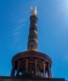 Berliński przedmiot na letnim dniu zdjęcie royalty free
