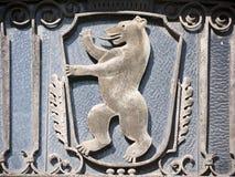 Berlim-emblema imagens de stock royalty free